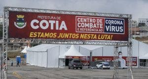 Centro de Combate e Referência ao Coronavírus de Cotia