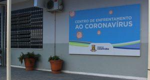 Centro de Enfrentamento ao Coronavírus Carapicuíba