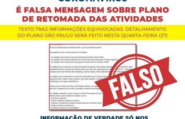 fake news plano de retomada atividades sp