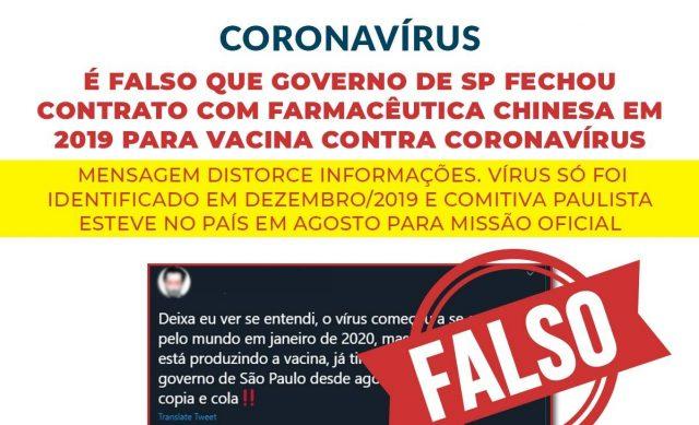 fake news coronavírus governo sp