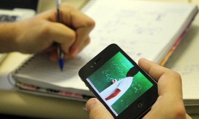 escola aula online